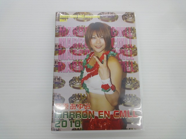 栗原あゆみ MARRON EN CMLL 2010 [DVD] 通常中古品 ycedv002964