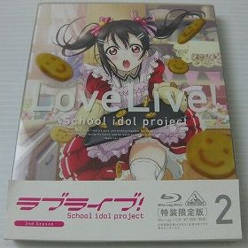 ラブライブ! 2nd Season 2 [Blu-ray] 通常中古品 ycadv001385