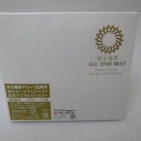 ALL TIME BEST [CD] 新品 yascd001946