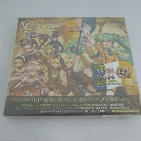 EXIT TUNES PRESENTS Vocalocreation feat.初音ミク [CD] VARIOUS ARTISTS asacd0489